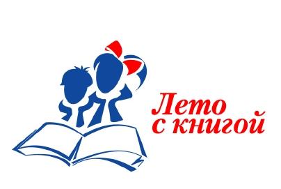 leto-book