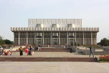 turkiston-concert-hall
