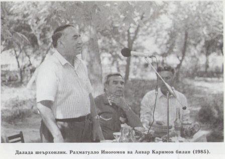 1985 г.